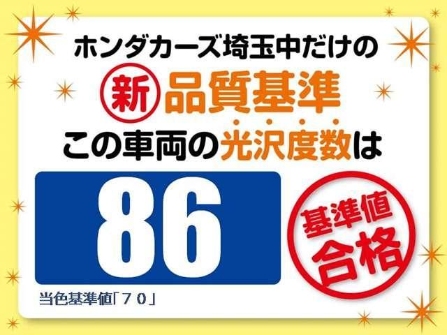 G・Aパッケージ 純正Mナビ Bカメラ パワスラ ETC(4枚目)
