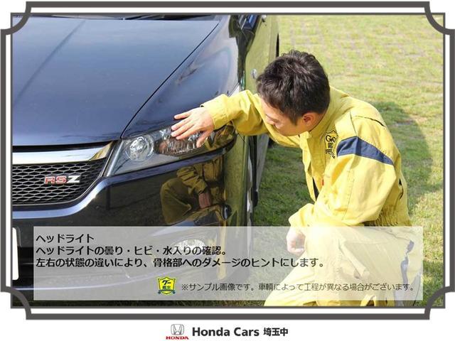 「ホンダ」「N-BOX」「コンパクトカー」「埼玉県」の中古車43