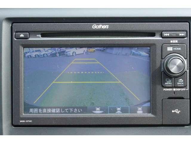「ホンダ」「N-WGN」「コンパクトカー」「埼玉県」の中古車3