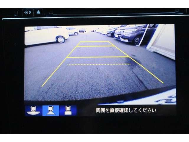 「ホンダ」「シャトル」「ステーションワゴン」「埼玉県」の中古車4