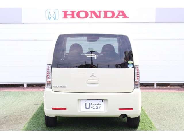 「三菱」「eKワゴン」「コンパクトカー」「埼玉県」の中古車16
