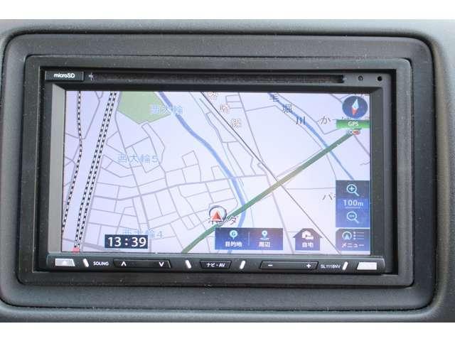 SOLINGメモリーナビ搭載車!!ナビ起動までの時間と地図検索する速度が最大の魅力で、初めての道でも安心・快適なドライブをサポートします!