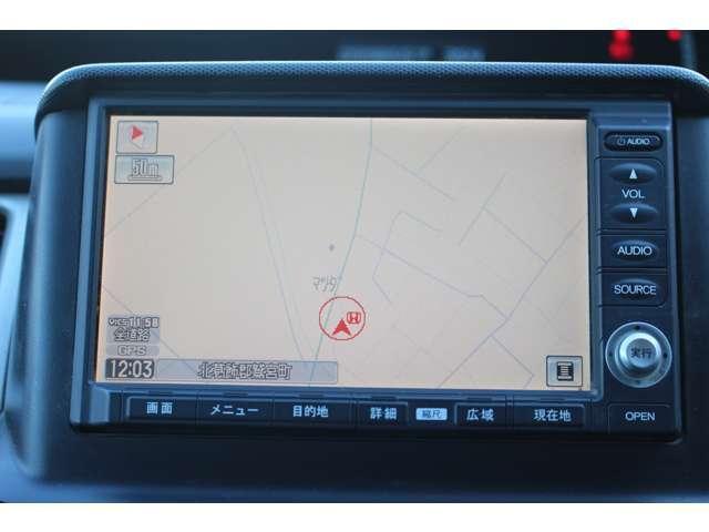純正HDD(ハードディスク)ナビ搭載車!地図データの情報量や音楽CDの録音機能が最大の魅力です。一度録音されたCDは車内保管の必要が無く、場所を有意義に使用できます!