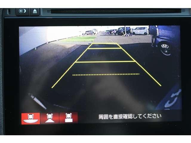 バックカメラ付きで駐車が苦手な方も安心です