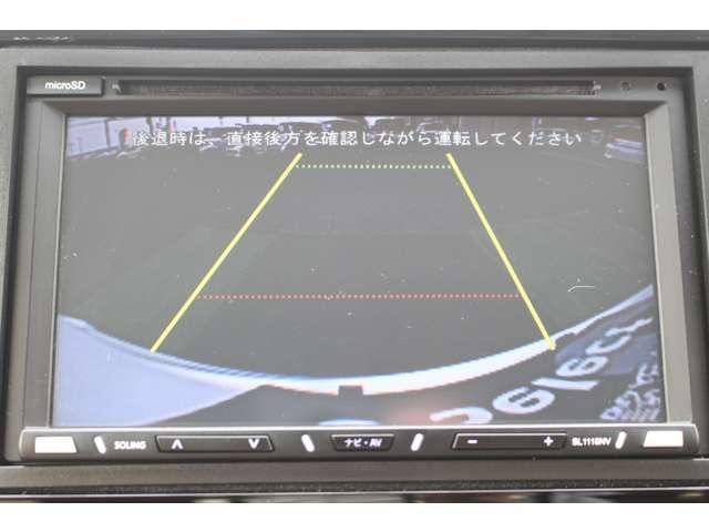 セレクト ナビ TV Bカメ BT音楽 スマキ ETC(8枚目)