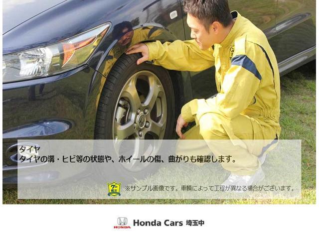 「マツダ」「CX-5」「SUV・クロカン」「埼玉県」の中古車7