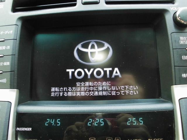 Gタイプ革SRモデリスタ リアWALD タクシー架装(10枚目)
