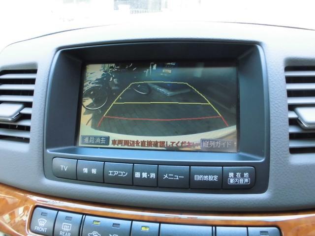 グランデG 純正マルチナビ 地デジフルセグTV バックカメラ ETC パワーステアリング SRSエアバッグ パワーウィンドウ フルオートエアコン 純正アルミホイール 検整備2年渡し(11枚目)