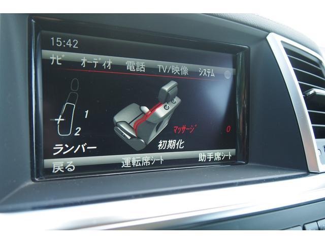 GL550 4マチック AMGエクスクルーシブパック(15枚目)