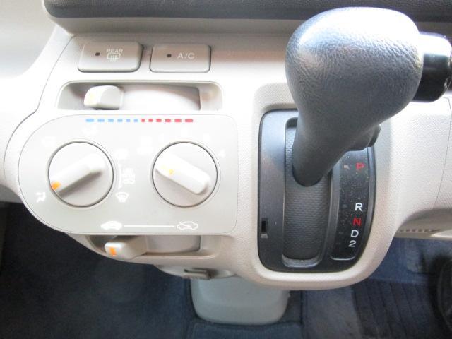 G バックカメラ キーレス CD バイザー(17枚目)