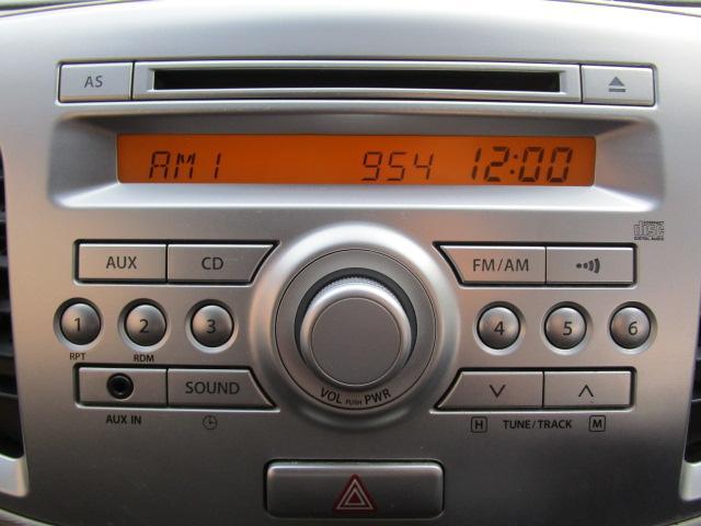 FXリミテッド アイドリングストップ プッシュスタート CD(16枚目)