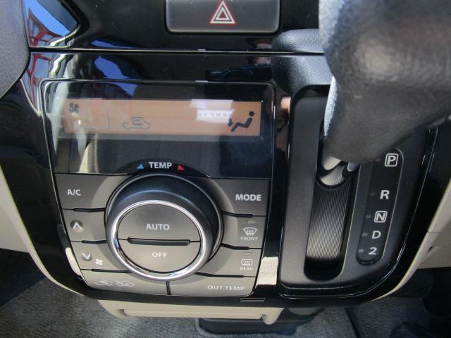 X 左側電動スライドドア スマートキー CD(16枚目)
