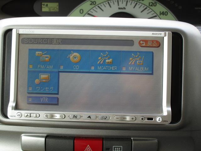 Xリミテッド 左側電動スライドドア ナビ TV(13枚目)