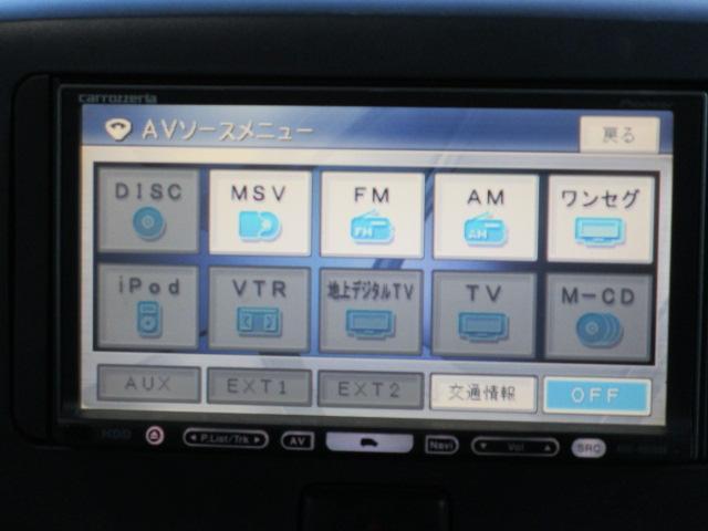 X アイドリングストップ ナビ TV(14枚目)