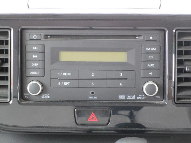 E e-アシスト 衝突軽減 アイドリングストップ CD(15枚目)