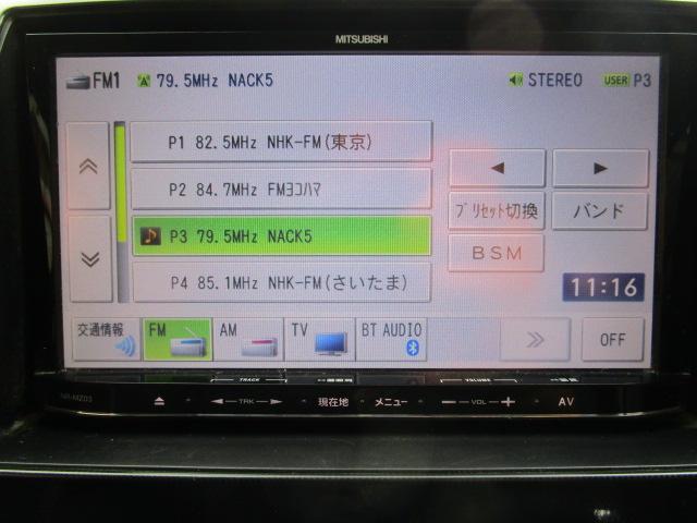 XS メモリーナビ TV BTオーディオ スマートキー(14枚目)