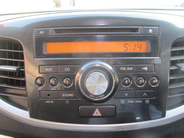 FM/AMラジオ CDオーディオ 外部入力端子付き