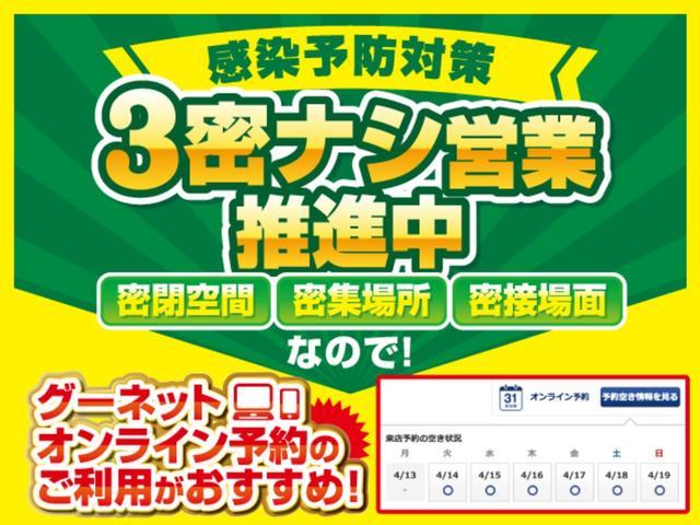 「ホンダ」「オデッセイ」「ミニバン・ワンボックス」「埼玉県」の中古車4