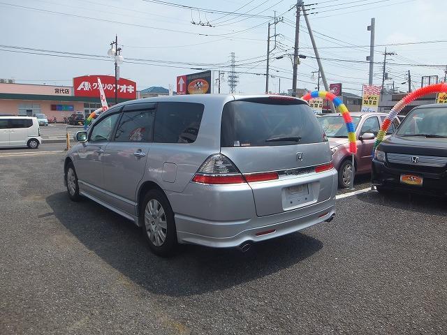 「ホンダ」「オデッセイ」「ミニバン・ワンボックス」「埼玉県」の中古車8