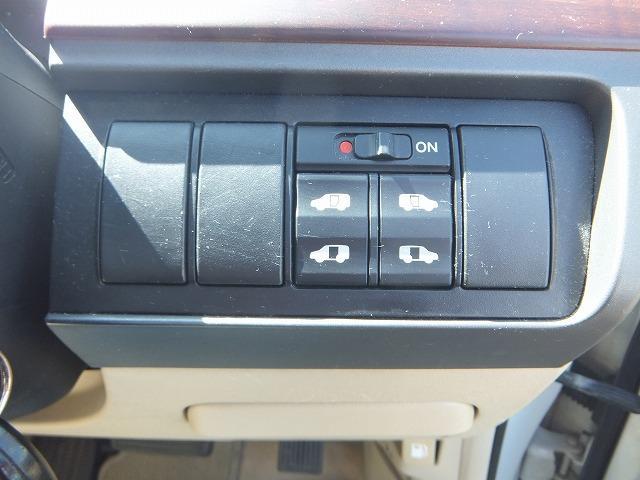 「ホンダ」「ステップワゴン」「ミニバン・ワンボックス」「埼玉県」の中古車26