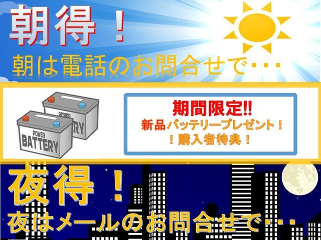 TX ワンオーナー スマートキー SDナビ Goo鑑定済(4枚目)