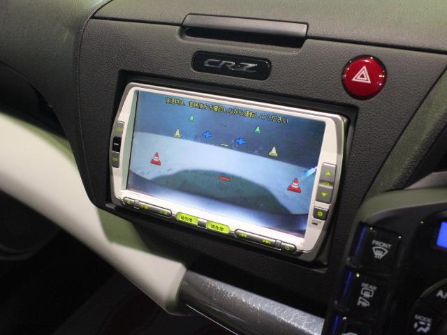 ホンダ CR-Z α 1オーナー 無限サスキット 社外17AW