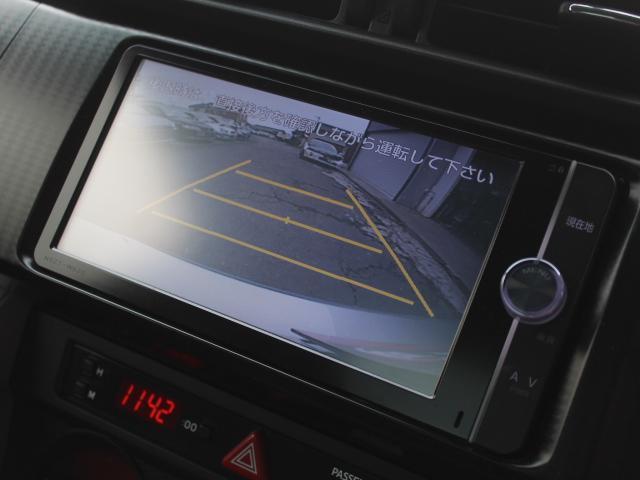 トヨタ 86 GT 1オーナ 禁煙車 トムスマフラ・LEDテール Bカメラ