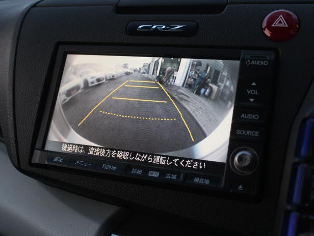 ホンダ CR-Z α 6MT ノブレッセウィング HDDナビ