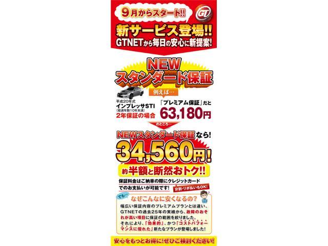 「マツダ」「RX-7」「クーペ」「東京都」の中古車56