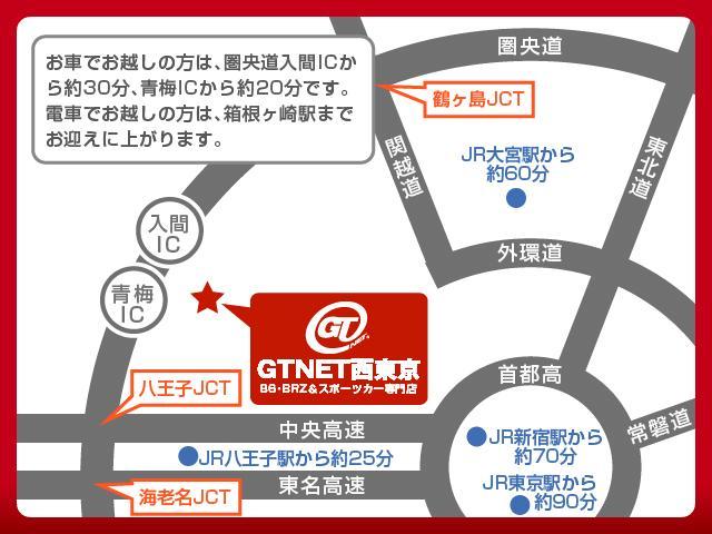 「マツダ」「RX-7」「クーペ」「東京都」の中古車58