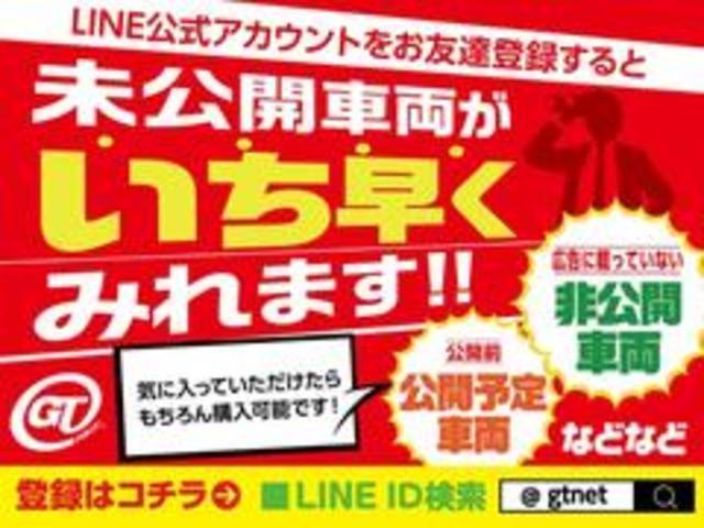 「ホンダ」「S2000」「オープンカー」「東京都」の中古車58