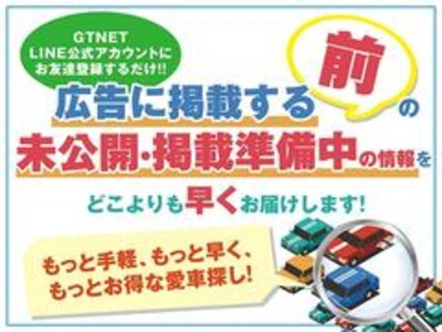 「ホンダ」「S2000」「オープンカー」「東京都」の中古車61