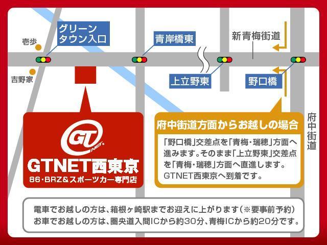 「トヨタ」「86」「クーペ」「東京都」の中古車43