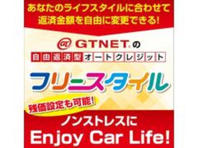 「トヨタ」「86」「クーペ」「東京都」の中古車47