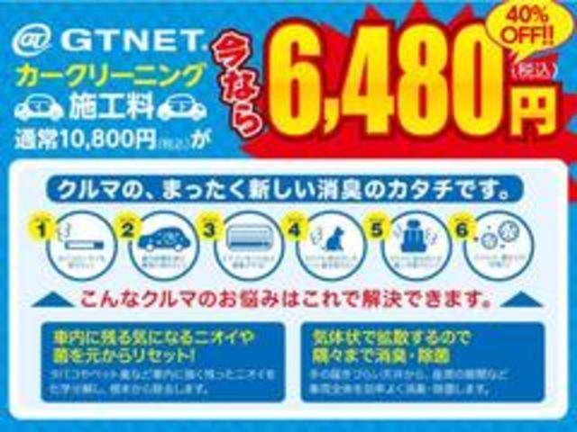 「トヨタ」「86」「クーペ」「東京都」の中古車57