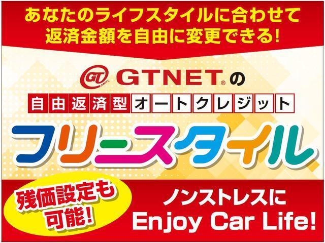 「ホンダ」「S660」「オープンカー」「東京都」の中古車47