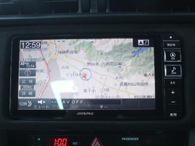 GTリミテッド ブラックPKG ブレンボ クルコン ナビTV(13枚目)