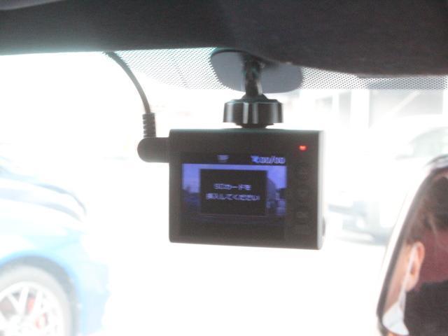 GTエアロパッケージ D型 1オーナー グレード専用エアロ 禁煙車 コーナーセンサー 純正17AW 純正SDナビ フルセグ・CD・DVD・Bluetooth・バックカメラ ETC クルコン サイドエアバッグ スマートキー(37枚目)