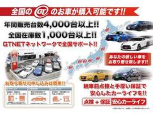 GTエアロパッケージ D型 1オーナー グレード専用エアロ 禁煙車 コーナーセンサー 純正17AW 純正SDナビ フルセグ・CD・DVD・Bluetooth・バックカメラ ETC クルコン サイドエアバッグ スマートキー(42枚目)