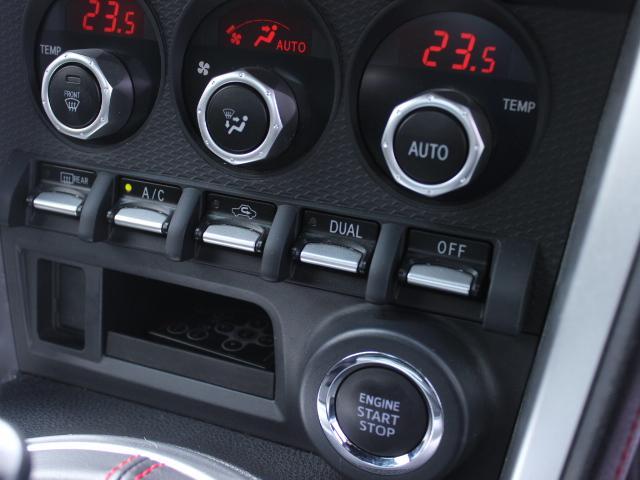 GT D型 TRDエアロ TRDマフラー TRDリヤサイドスポイラー TRDトランクスポイラー 純正17アルミ 純正ナビ フルセグ バックカメラ ドラレコ レーダー探知機 HID オートライト スマートキー(25枚目)