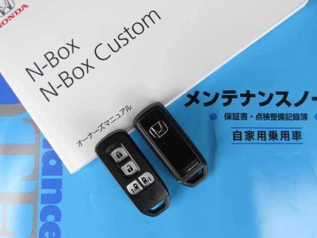 ホンダ N BOXカスタム G SSパッケージ 元当社デモカー 新品ケンウッド製ナビ