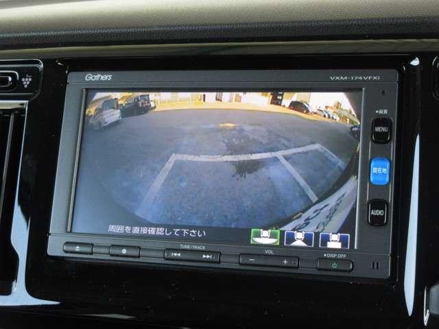 G・Lパッケージ 純正メモリーナビ Bluetooth ETC Rカメラ 1オーナー 禁煙車(5枚目)