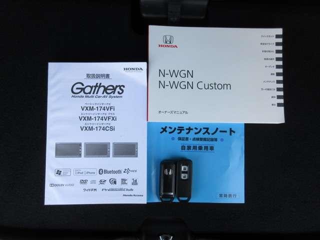 G・Lパッケージ 純正メモリーナビ Bluetooth ETC Rカメラ 1オーナー 禁煙車(19枚目)