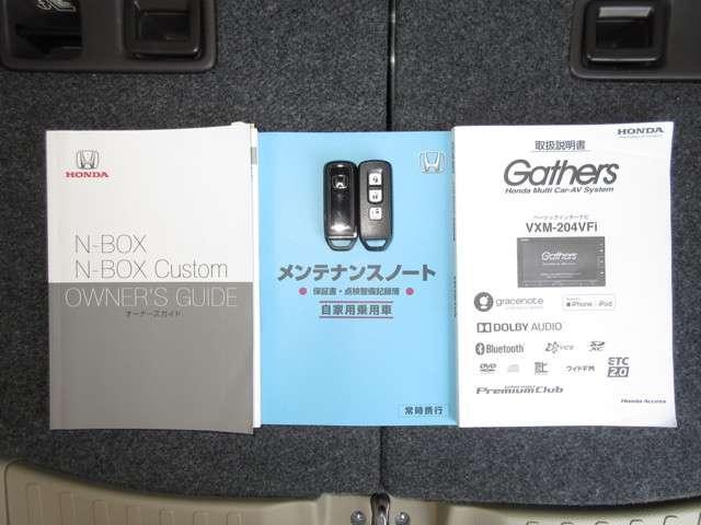 G・Lホンダセンシング 純正メモリーナビ Bluetooth Rカメラ(19枚目)