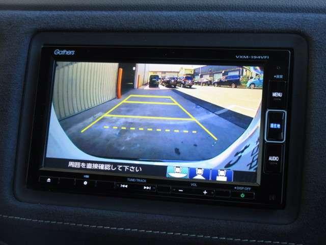 RS・ホンダセンシング 純正ナビ 前車追従 車線アシスト 2年保証 サイド&カーテンエアバック Bluetooth ETC Rカメラ 禁煙車 1オーナ-(6枚目)