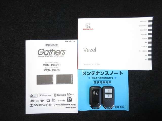 RS・ホンダセンシング 純正ナビ 前車追従 車線アシスト 2年保証 サイド&カーテンエアバック Bluetooth ETC Rカメラ 禁煙車 1オーナ-(19枚目)