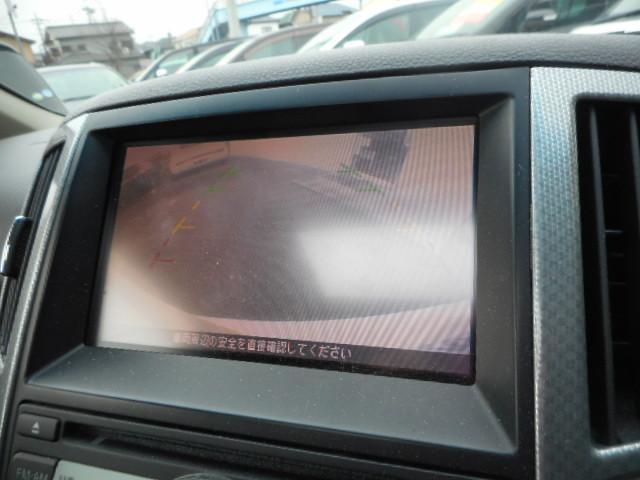 ライダーS 純正ナビ Bカメラ 自動ドア Wサンルーフ 後期(14枚目)