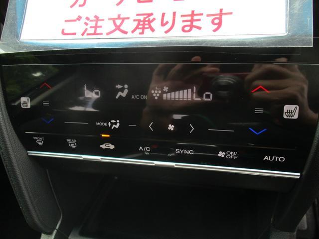 ハイブリッドX ホンダセンシング ハーフレザーシート ETC(18枚目)