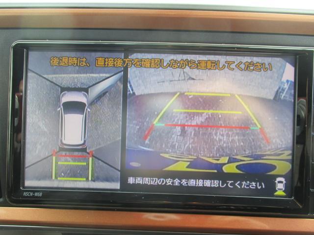 モーダ 4WD 後期型 純正メモリーナビTV 全方位モニター LEDライト 純正AW ETC(16枚目)