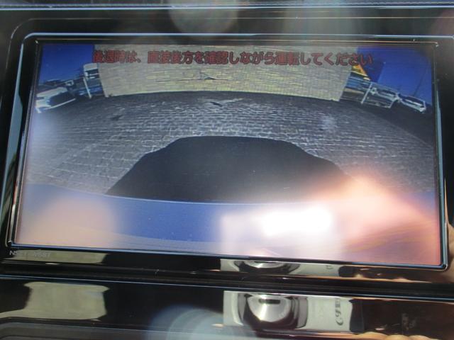 G GRスポーツ 純正メモリーナビTV Bカメラ LEDライト 純正AW フルエアロ スマートキー クルコン ブレサポ オートエアコン Bluetooth ウインカーミラー(16枚目)